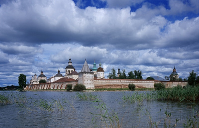 Goritsy, Rússia