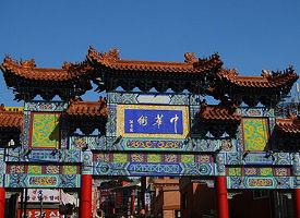 Inchon, Corea del Sur