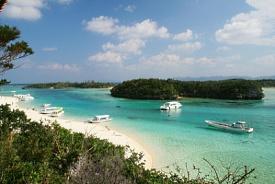 Isla Ishigaki, Japón