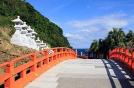 Hososhima (Miyazaki), Japão