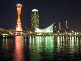 Kobe, Japão