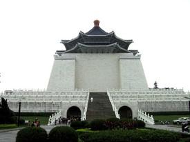 Taipei (Keelung), Taiwán