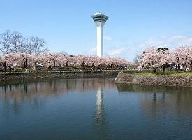 Hakodate, Japão