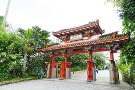 Okinawa (Naha), Japão