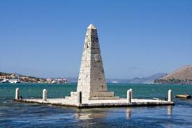 Argostoli, en Grèce
