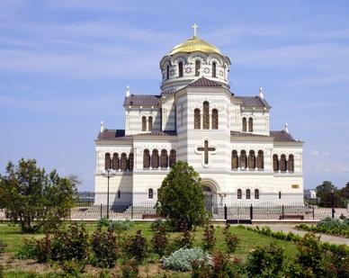 Sevastopol, Ucrânia