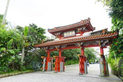Okinawa (Naha), Japan
