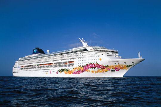 Norwegian Sky Cruise