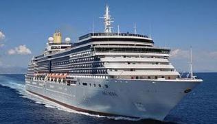 Arcadia Cruise