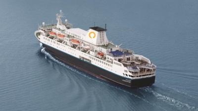 Ocean Endeavour Cruise