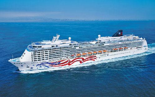 Pride of America Crucero